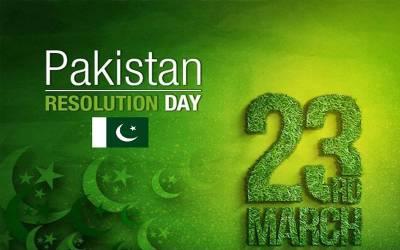 ملک بھر میں یوم پاکستان سادگی سے منایا جارہا ہے