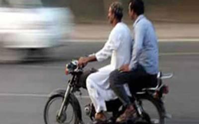 کراچی میں موٹرسائیکل کی ڈبل سواری پرپابندی عائد
