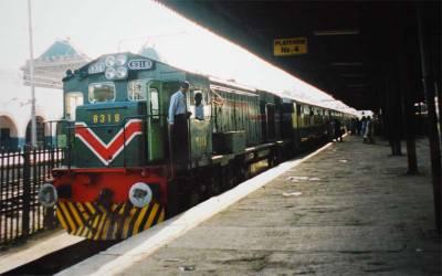کورونا وائرس کے پھیلاﺅ کا خدشہ ، پاکستان ریلوے کا پورے ملک میں ٹرینیں بند کرنے کا فیصلہ ،کب سے ؟