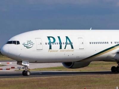 پاکستان سے بیرون ملک جانے کا انتظار کرنے والے مسافروں کے لئے بڑی خوشخبری آ گئی