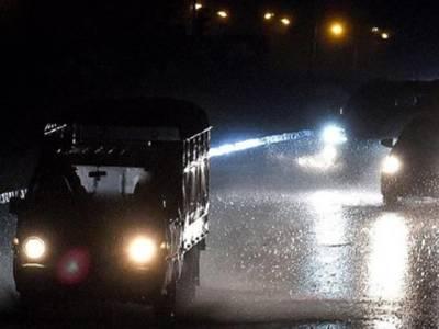 شہر قائد میں رم جھم برستی بارش،محکمہ موسمیات نے مزید بارشوں کی پیش گوئی کر دی