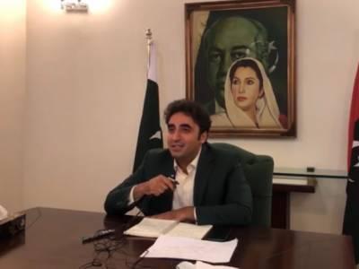 بلاول بھٹو زرداری نے سندھ کے عوام کو بڑی یقین دہانی کروادی
