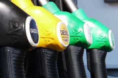 یکم اپریل سے ایک مرتبہ پھر پٹرول کی قیمتوں میں کمی بیشی ہوگی یا نہیں؟ پٹرولیم ڈویژن نے اعلان کردیا