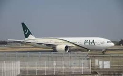 ریلیف فلائٹس میں مزید ممالک کا اضافہ، پاکستانیوں کو واپس لانے کیلئے کس ملک کب پرواز جائے گی ؟ تفصیلات سامنے آگئیں