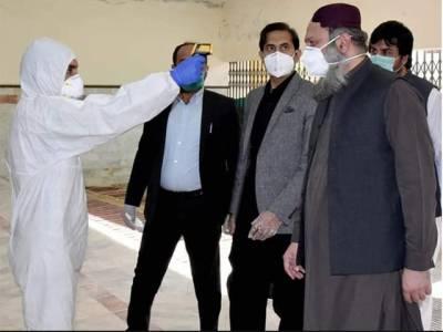 بلوچستان میں کورونا وائرس کے مجموعی کیسز کی تعداد کتنی اور ابتک کتنے مریض صحت یاب ہو چکے ہیں؟تفصیلات آ گئیں