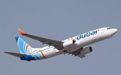 ایک اور غیرملکی ایئرلائن کو پاکستان آنے کی اجازت مل گئی
