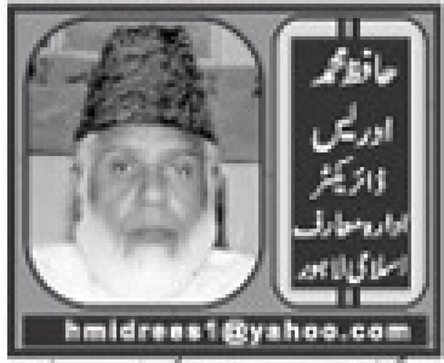 ڈاکٹر نذیر احمد شہیدؒ (1972ء ...1929 ء)