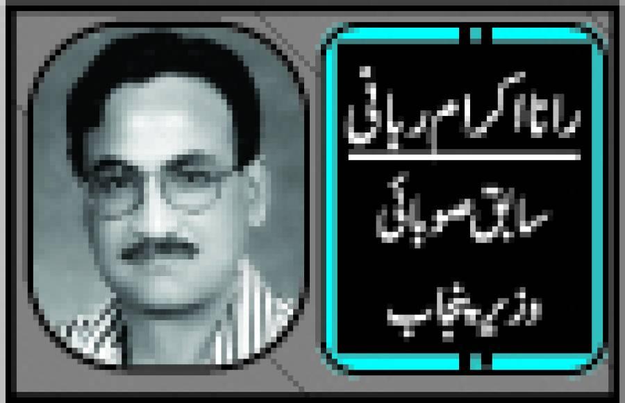 بے نظیر بھٹو شہید....تاریخ ساز شخصیت