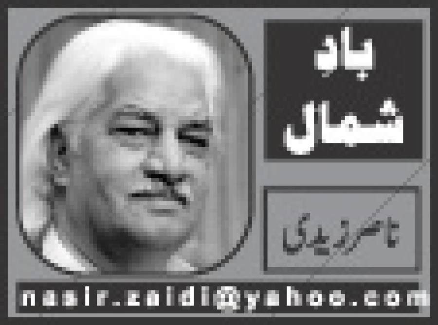 ابوظفر نازش رضوی: ایک لاثانی شاعر و صحافی!