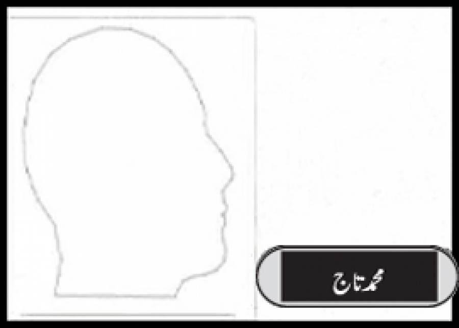 الحاج کرنل سلامت اللہ مرحوم بانی ادارہ دارالسلام، باغ جناح لاہور(2)