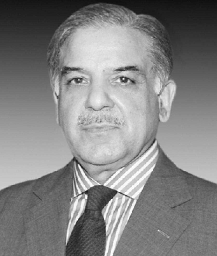 وزیراعلیٰ پنجاب محمد شہباز شریف کا پنجاب گورننس فورم 2012ءسے خطاب