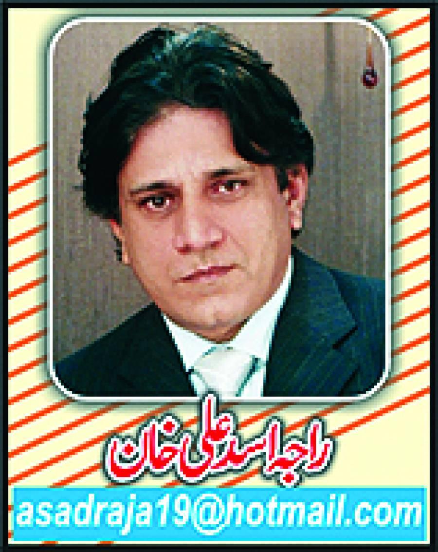 عمدہ بیٹنگ وکٹ پر پاکستان کا خوبصورت کھیل