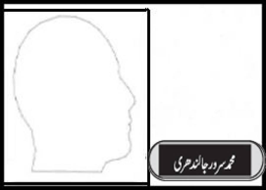 بابا ئے جمہوریت نواب زادہ نصر اﷲ خاں(مرحوم) ایک محب وطن سیاست دان