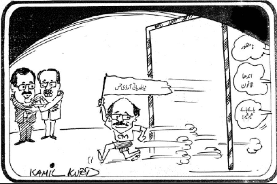 سندھ اسمبلی میں نیابلدیاتی آرڈیننس بغیر بحث کے 10منٹ میں منظور ۔۔۔متعدد جماعتوں کااحتجاج
