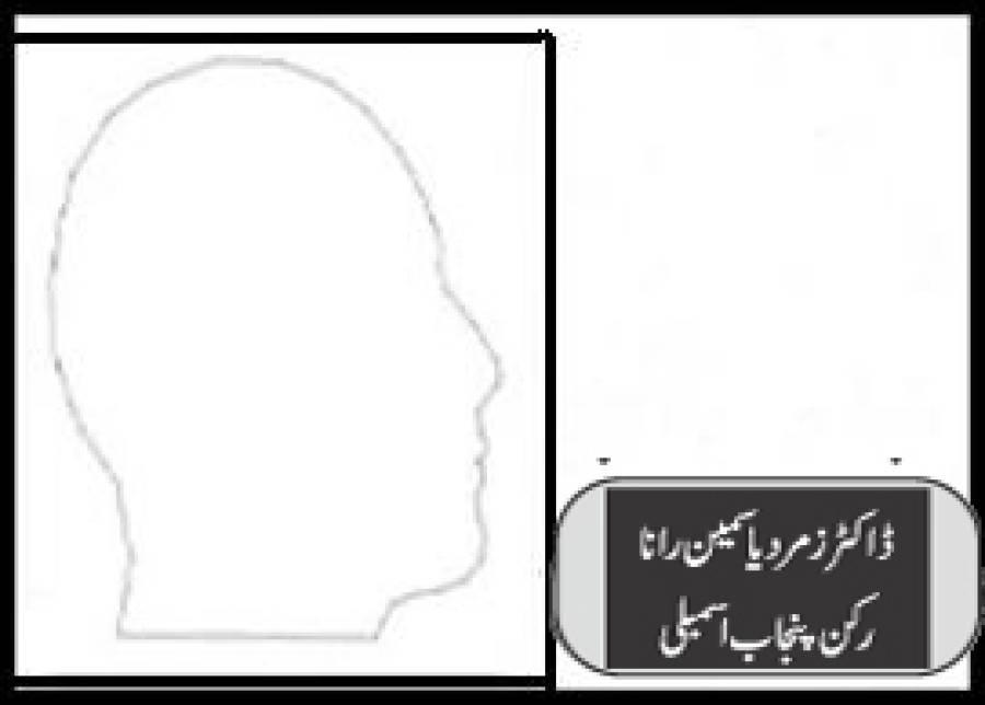 بلوچستان کے مسائل کا حل نواز شریف کے پاس ہے