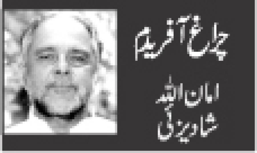 بلوچستان:پنجاب ہمہ تن گوش (2)