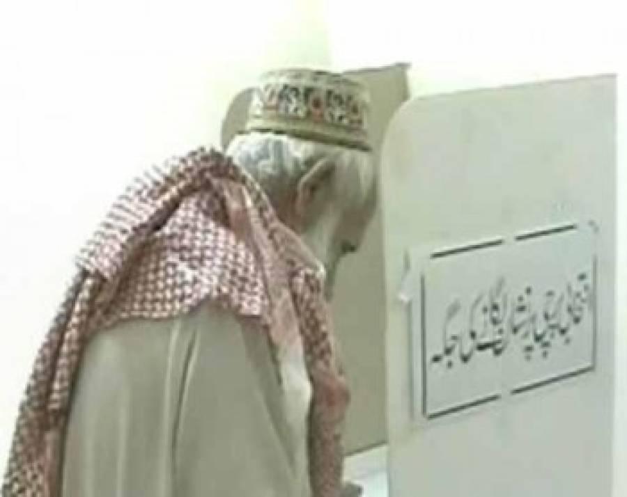 پیپلزپارٹی اور مسلم لیگ (ق) کے اتحادکا پہلا امتحان ناکامی پر منتج ہوا
