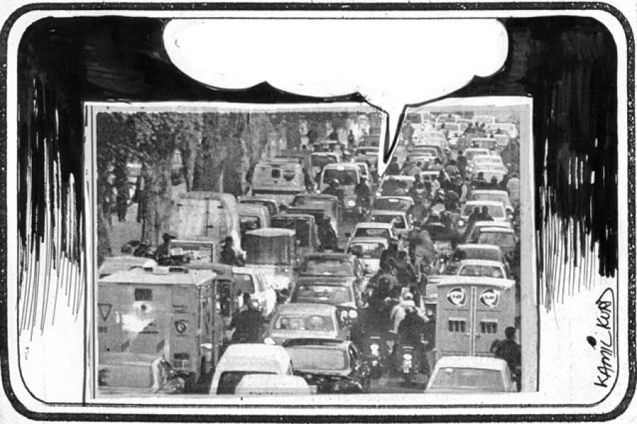 سڑکوں کی اکھاڑ بچھاڑ کے باعث صوبائی دارالحکومت میں ٹریفک جام ہونا معمول بن گیا ہے!