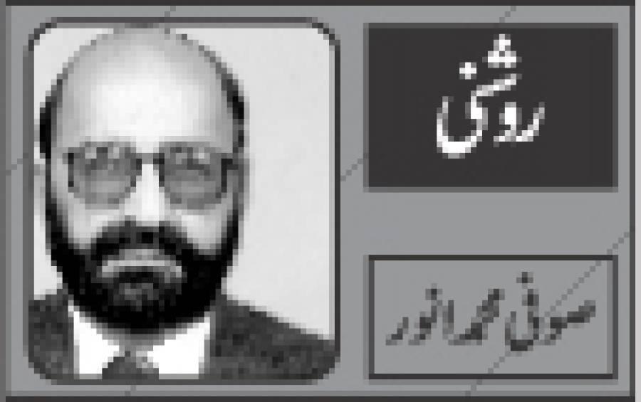 آئندہ الیکشن کا لائحہ عمل