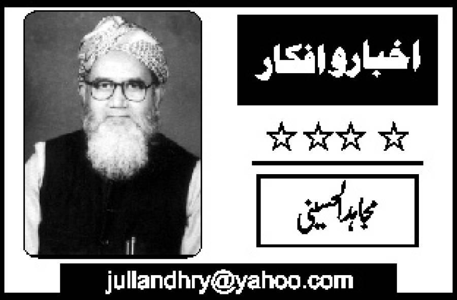 ڈاکٹر طاہر القادری کی نئے نظام اور نئے پاکستان کی مہم پر ایک نظر