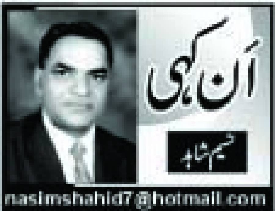 قاضی حسین احمد: مدبر اور جرات مند سیاست دان