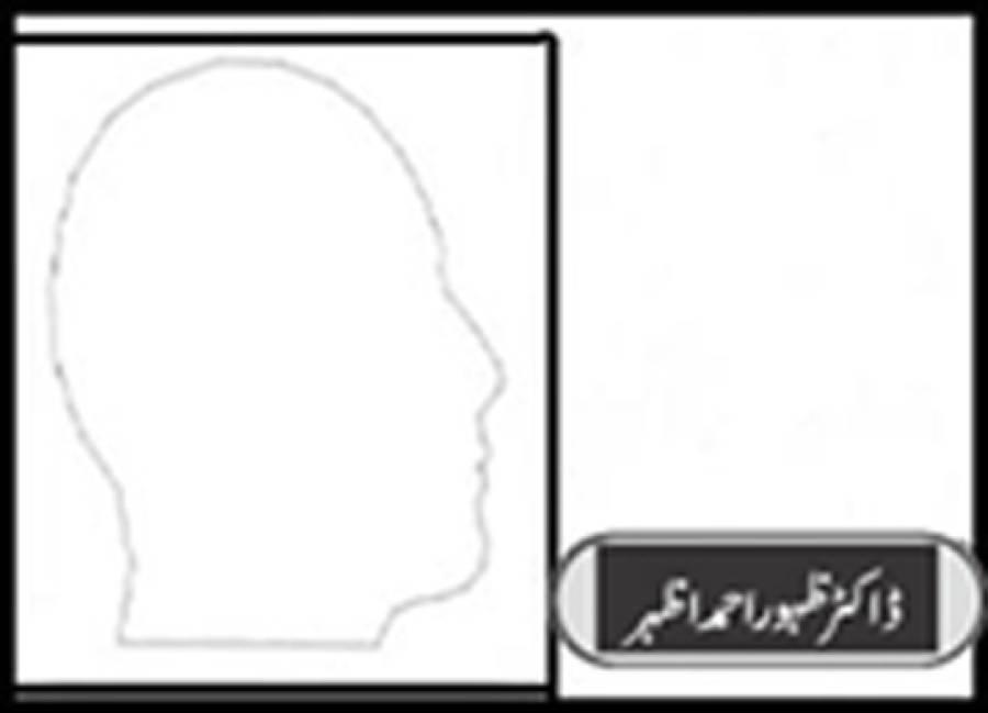 آنے والے الیکشن اور ہماری وڈیرہ شاہی