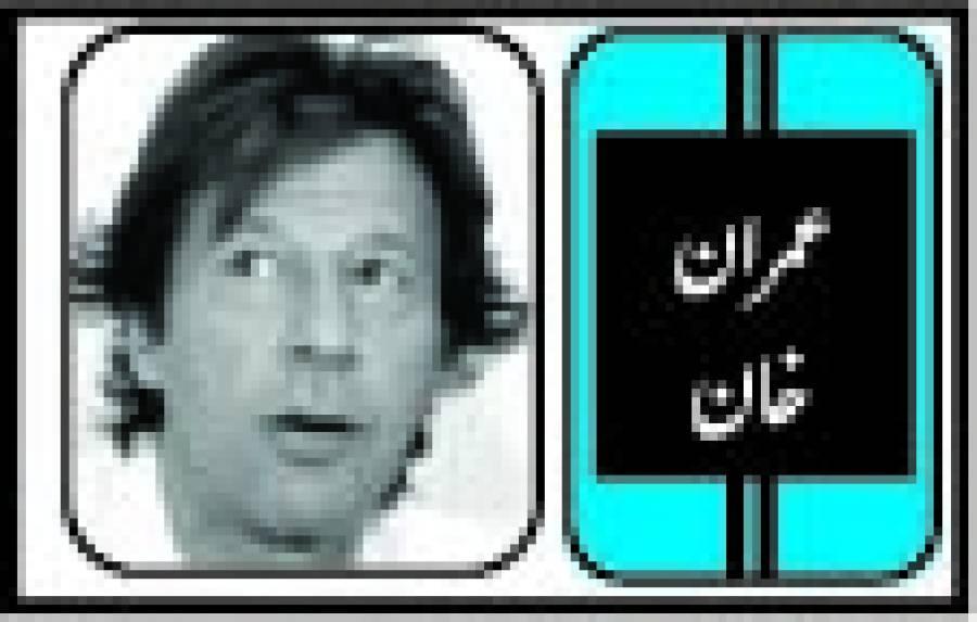 پاکستان میں اسرائیلی ایجنٹوں کی سرگرمیاں!