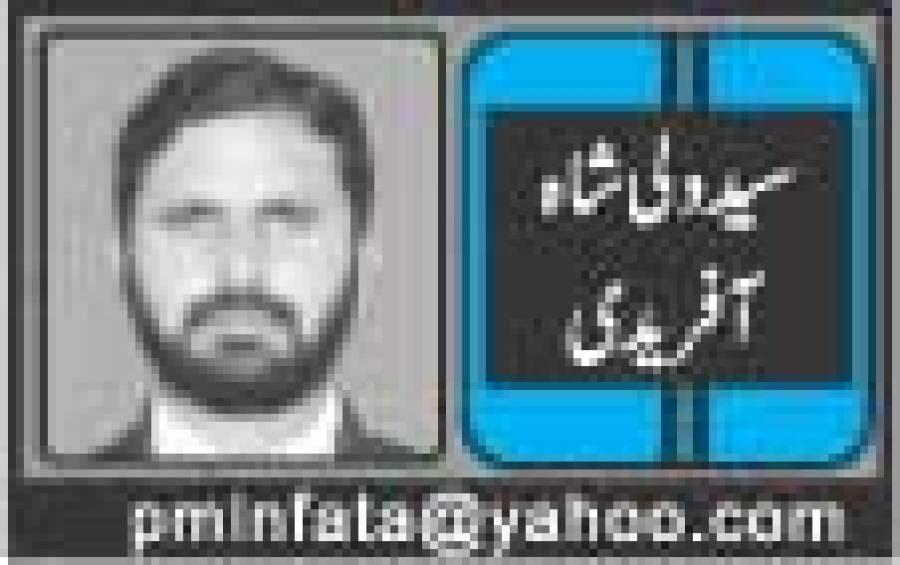 انورکمال خان مروت ایک عہد ساز شخصیت