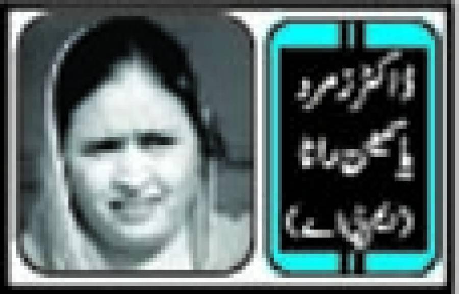 پنجاب حکومت کے تعلیم دوست منصوبے
