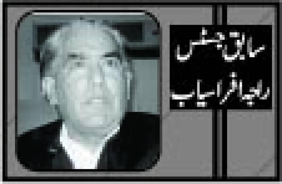 افواج پاکستان سے امن و امان کے قیام کا کام لیا جا سکتا ہے