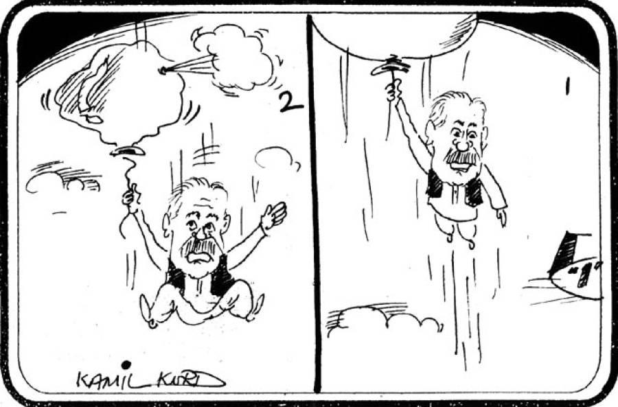 کارکردگی پنجاب حکومت