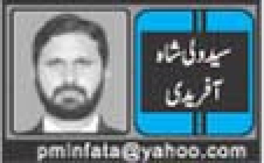مسلم لیگ(ن)کا کامیاب فاٹا ورکرزکنونشن