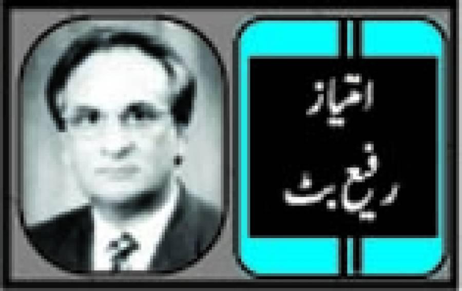73واں یوم قرار دادِ پاکستان :نئے سفر کا آغاز