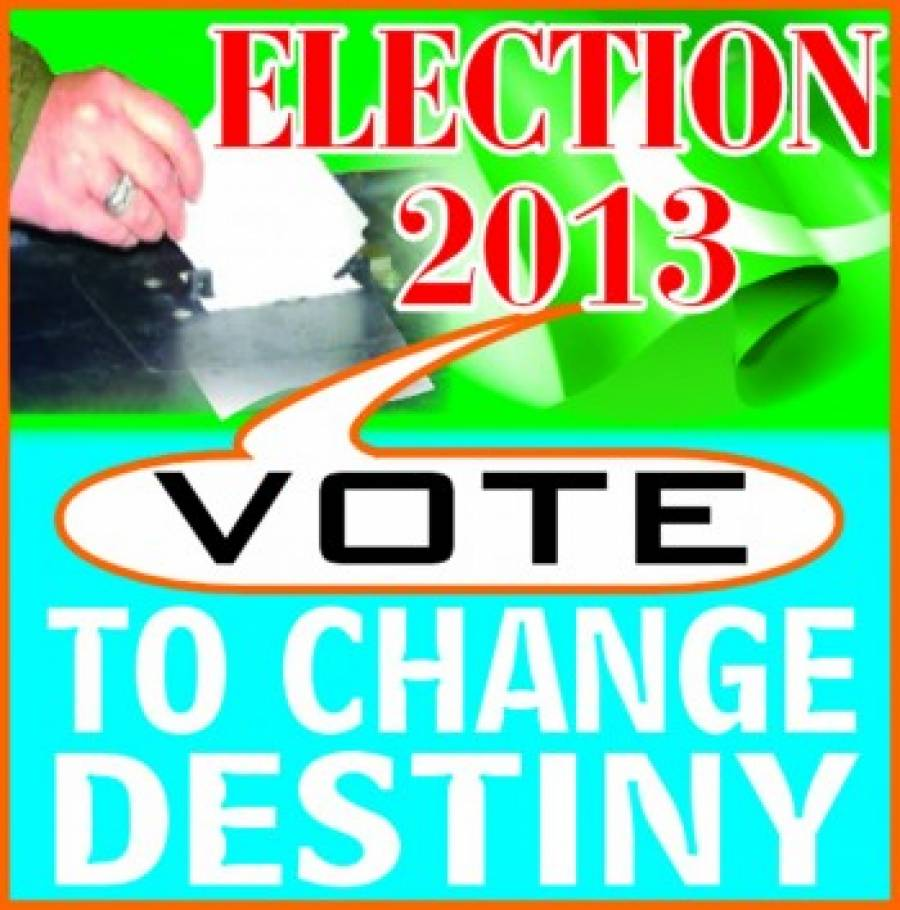 گجرات افتخار سماں کا انتخابی مہم کے سلسلہ میں یوسی ہریہ والا کا دورہ