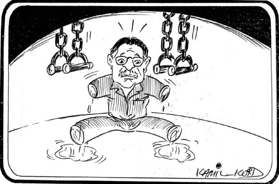 اسلام آباد،کراچی،قصوراورچترال سے کاغذات مسترد....مشرف بھی نااہل....!
