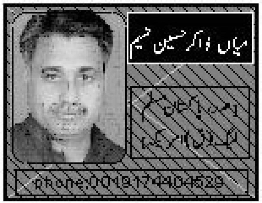 نجم سیٹھی صاحب، عوام کی امیدوں کو پورا کریں