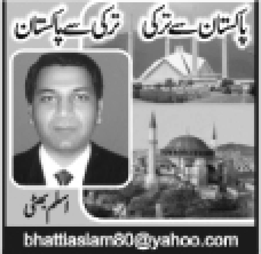 پاکستان میں 2013ءکے انتخابات اور ترک میڈیا