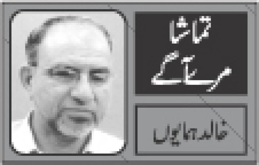 پروفیسر سیّد علی عباس جلالپوری کی یاد میں