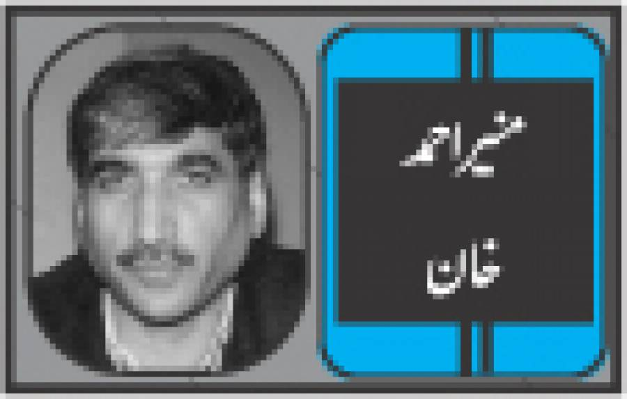 ذوالفقار علی بھٹو : عوام کے قائد (2)