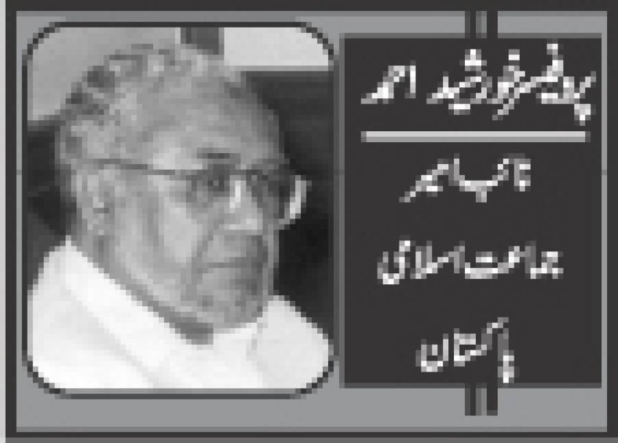 عبدالقادر م±لّا کی شہادت: انصاف اور انسانیت کا قتل (5)