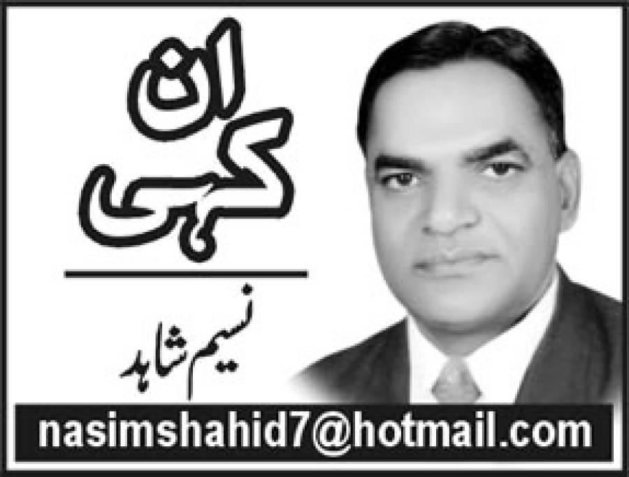 پاکستان کو آگے بڑھنا ہے