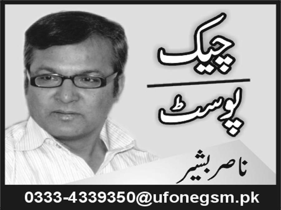 تعلیمی بورڈ لاہور میں مارکنگ کے مسائل