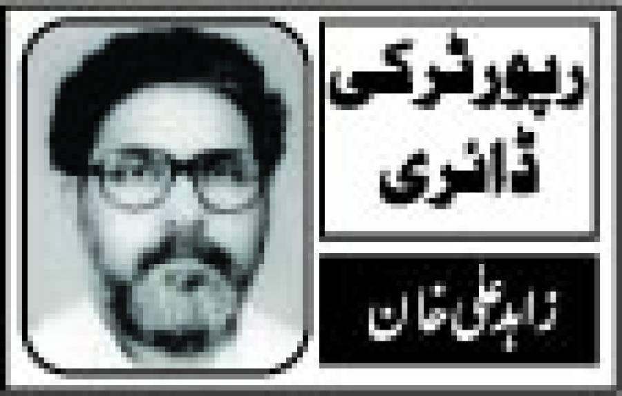انجینئر خلیل احمد خاں (مرحوم)