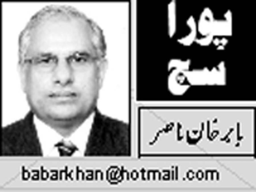 پاکستانی میڈیا اپنے ارتقائی مناظر میں