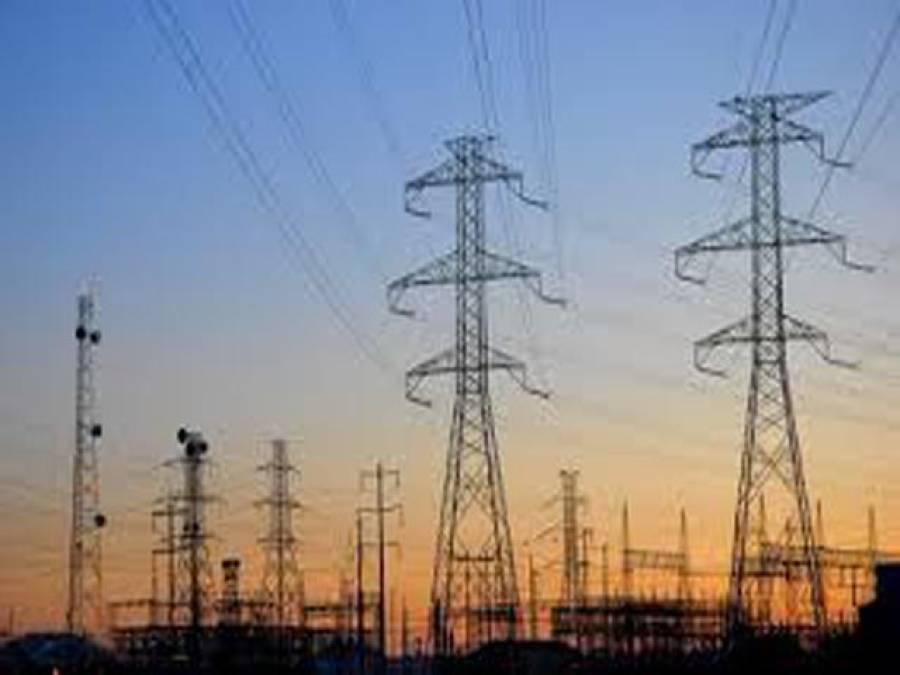 بجلی کا سنگین بحران: مہنگائی اور مہنگے منصوبے