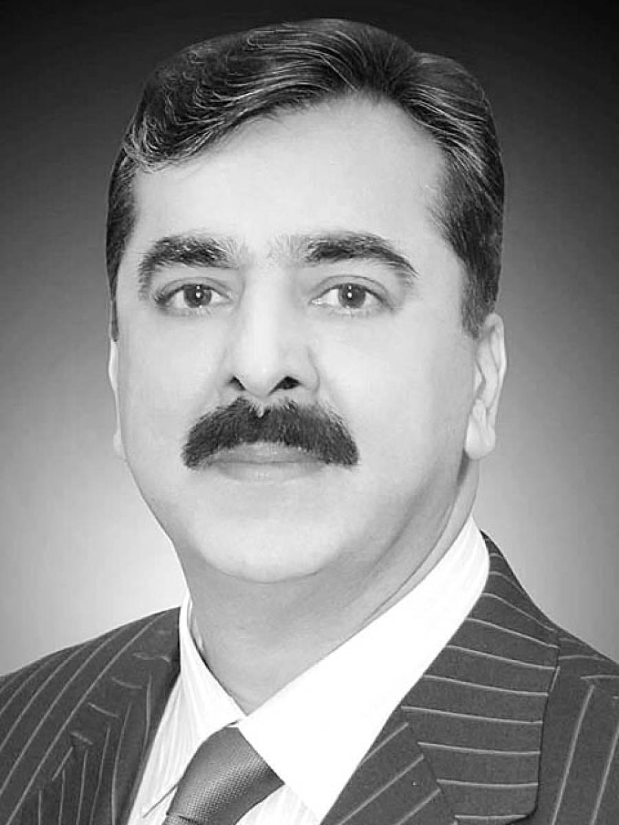اپنے والد سیّد علمدار حسین گیلانی کی یاد میں!