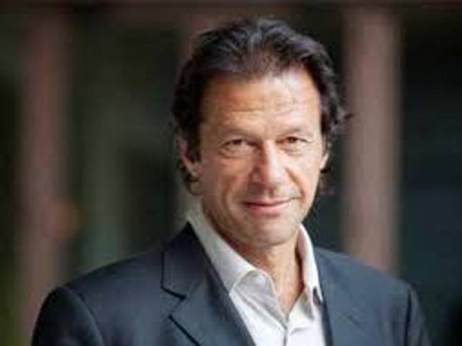 عمران خان :یوم آزادی پر ہی رحم کرلیں