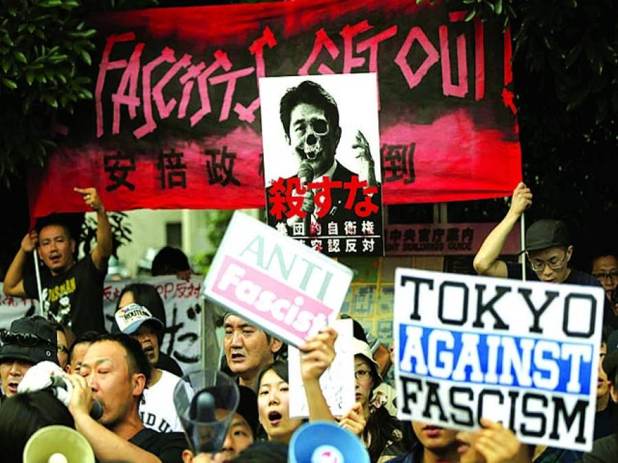 ٹوکیو: مظاہرین جاپانی وزیراعظم شینزے ابے کے خلاف احتجاج کر رہے ہیں