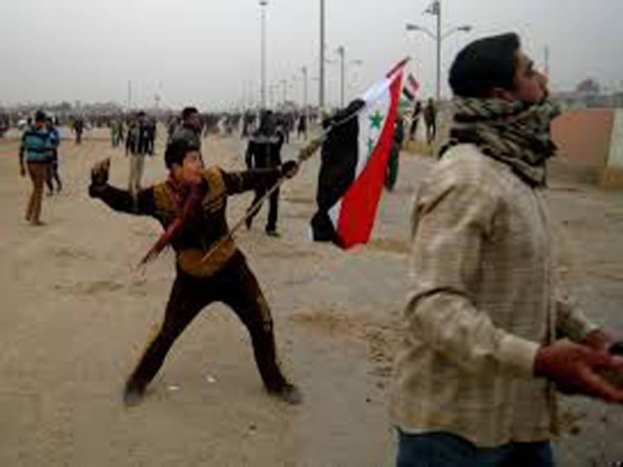 دہشت گردی کے خلاف جنگ