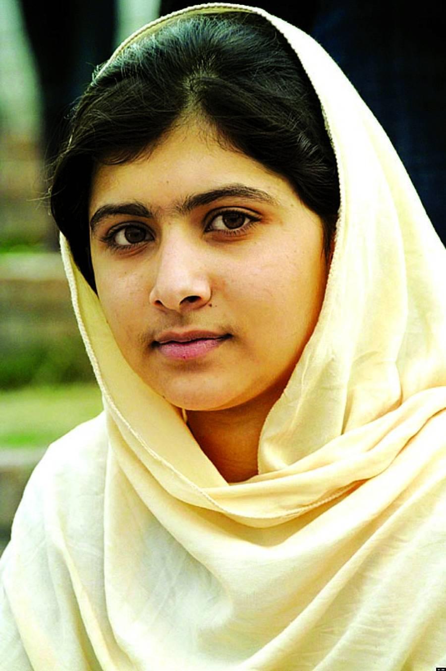 عالمی برادری شمالی وزیرستان کے متاثرین کی امداد کرے ،ملالہ یوسفزئی